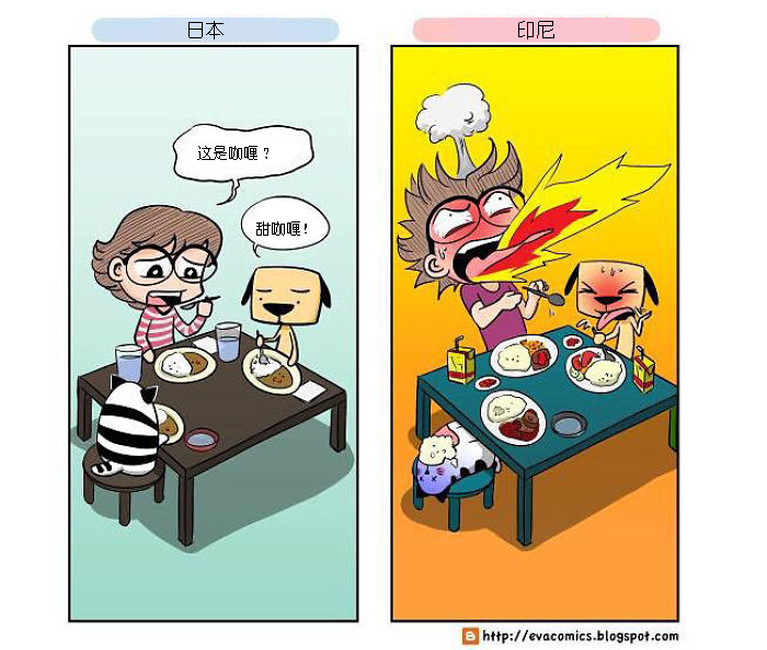 My-30-comics-that-shows-how-special-Japan-is-5cfe0d77ef3c5__700 副本.png