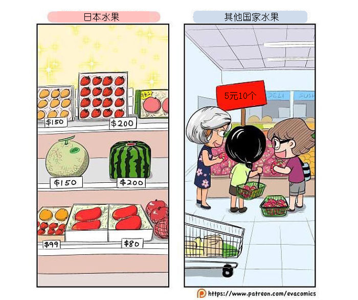 My-30-comics-that-shows-how-special-Japan-is-5cfe0537032a8__700 副本.png