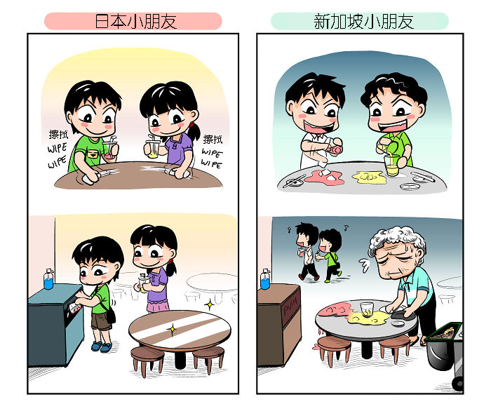 My-30-comics-that-shows-how-special-Japan-is-5cfa390c310f3__700 副本.png