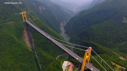 1.-Sidu-River-Bridge-China..jpg